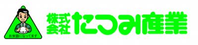 株式会社 たつみ産業 Logo