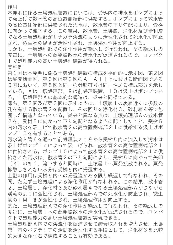 tokkyo-019